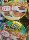 エッセルスーパーカップ タピオカ紅茶ラテ 178円(税抜)