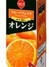 フルーツフェスタ 98円(税抜)