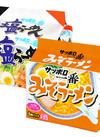 みそラーメン・塩らーめん 328円(税抜)