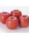 サンふじりんご 95円