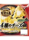 石窯工房ピザ各種 198円(税抜)