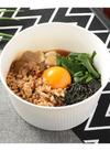 豆腐を食べる!にんにく香る台湾風肉そぼろ 430円
