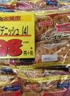 リンゴデニッシュ 98円(税抜)