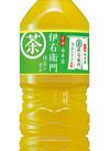 伊右衛門 128円(税抜)