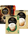 ゴールドブレンド・スティックコーヒー 238円(税抜)