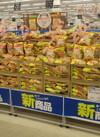 ポテトチップスピエトロドレッシング味 88円(税抜)