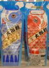 太郎鯉 240円(税抜)