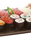 握り寿司「日向」 65ポイントプレゼント