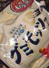 グミモッツァヨーグルト味 118円(税抜)