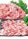 豚バラうす切り、焼肉 158円(税抜)