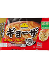 ギョーザ(冷凍) 148円(税抜)