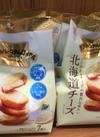 カントリーマアムロイヤル北海道チーズ 178円(税抜)