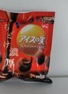 アイスの実 大人のミルクショコラ 138円(税抜)