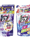 トップ クリアリキッド詰替 <レギュラー・抗菌> <720g> 128円(税抜)