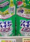 人気NO1 ワイドハイター(詰替え) 118円(税抜)