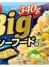 Bigシーフード 198円(税抜)