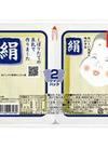 ツインパック豆腐 88円(税抜)