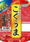 こくうま(熟うま辛キムチ) 238円(税抜)
