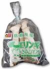 石見えりんぎ 78円(税抜)