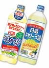 ヘルシーオフ、日清キャノーラ油 188円(税抜)