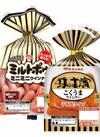 ミルトポゥ、味の主演こくうまウインナー 198円(税抜)
