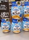 ふりふり塩こんぶ プレーンボトル 218円(税抜)