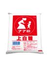 ママ印上白糖 88円(税抜)