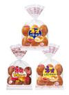 ネオ ロールパン(バターロール/黒糖ロール/レーズンバターロール) 108円(税抜)