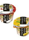 アジア茶房(濃厚とろける杏仁豆腐/濃香あふれるマンゴープリン) 98円(税抜)