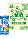冷やし甘酒(190g) 68円(税抜)