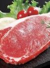 牛肉サーロインステーキ用 250円(税抜)