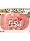 家族の定番モーニングステーキ 198円(税抜)