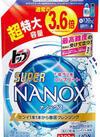 トップスーパーNANOX 超特大詰替 780円(税抜)