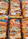 塩バターフランスパン 138円(税抜)