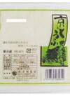 京とうふ 25円(税抜)