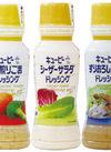 ドレッシング 158円(税抜)