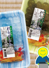 わらび餅 59円(税抜)