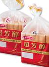 超芳醇食パン 98円(税抜)