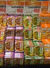 Cook Do 青椒肉絲用 168円