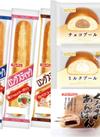 パン各種 77円(税抜)