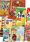 お菓子各種 88円(税抜)