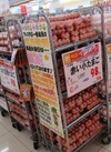 たまご 98円(税抜)