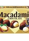 マカダミアチョコレート 158円(税抜)