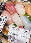 魚屋の握り鮨(かすみ)9貫 890円(税抜)