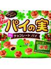 パイの実シェアパック 198円(税抜)