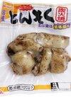 炭火焼とんそく 198円(税抜)