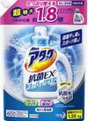 アタック●抗菌EXスーパークリアジェル●高浸透バイオジェル 158円(税抜)