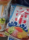 ラ王冷し中華 ごまだれ・醤油だれ 218円(税抜)