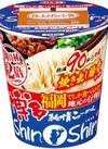 博多純情らーめんShinShin監修 炊き出し豚骨らーめん 198円(税抜)
