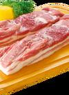 豚肉ばらかたまり 95円(税抜)